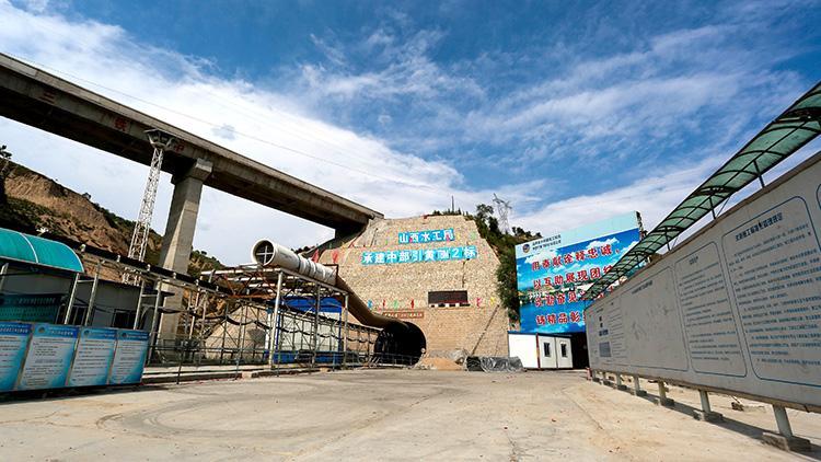 山西雷火电竞网址中部引黄工程TBM2标再创世界纪录 为总干线全线贯通打通关键节点