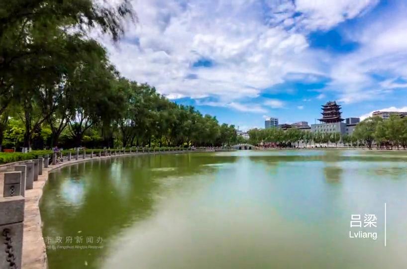 吕梁东川河整治工程