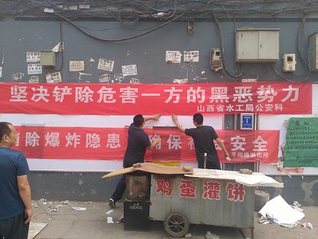 局公安科在雷火电竞网址小区内开展扫黑除恶全面宣传行动