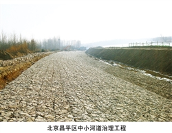 北京昌平区中小河道治理工程